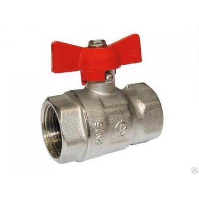 Кран шаровый воды DN-20 (ГАЛЛОП) В*В