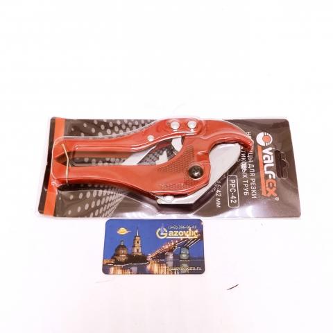 Ножницы для полипропиленовых труб PP-R 16-40 мм.