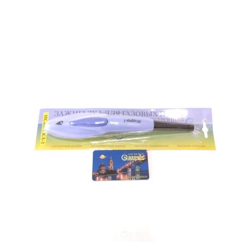 Зажигалка ИСКОРКА 1 (на батарейке)