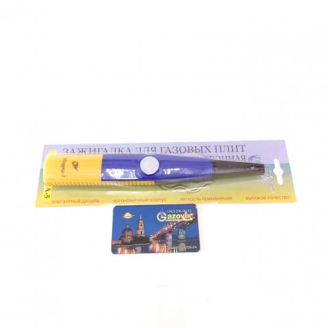 Зажигалка ИСКОРКА 5 (на батарейке)