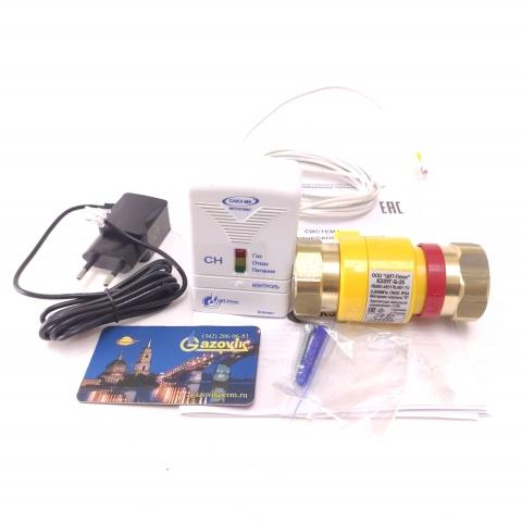 Сигнализатор загазованности САКЗ-МК1-1Аi DN 25 копия