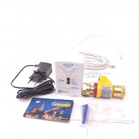 Сигнализатор загазованности САКЗ-МК1-1Аi DN 15
