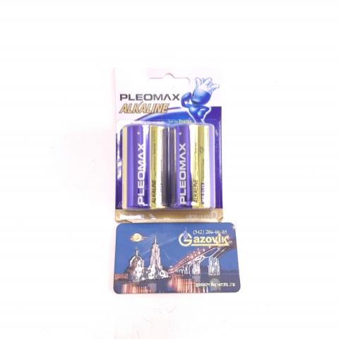 Батарейка Pleomax LR20 - Алкалиновая