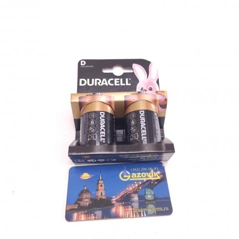 Батарейка Duracell LR 20 - алкалиновая
