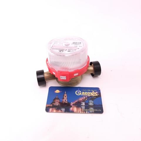 Счетчик на воду СГВ - 15 (БЕТАР) антимагнитный, без монтажного комплекта