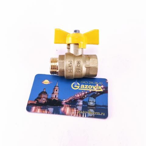 Кран газа -15 В-Н бабочка (Дист)