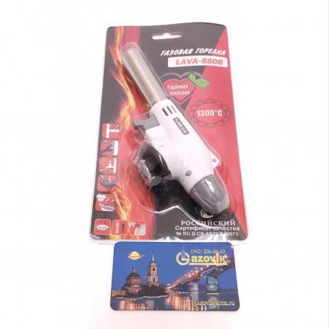 Газовая горелка с пьезорозжигом FLAME GUN - LAVA 8808