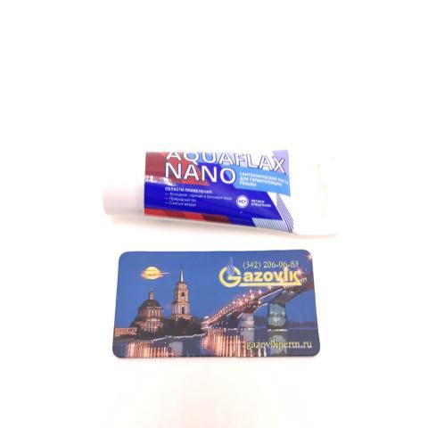 Сантехническая паста для герметизации резьбы AQUAFLAX NANO 30 г.