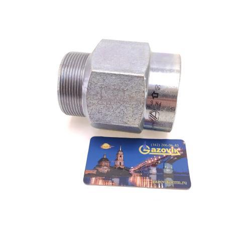 КТЗ клапан термозапорный - 50 (нар. - вн.)