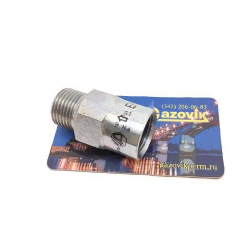КТЗ клапан термозапорный - 15 (нар. - вн.)
