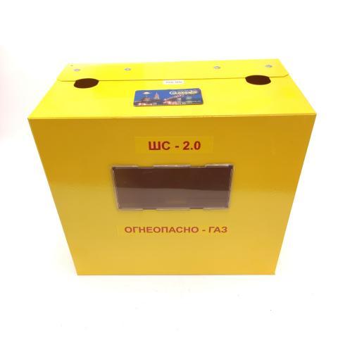 Ящик для газовых счетчиков G-6