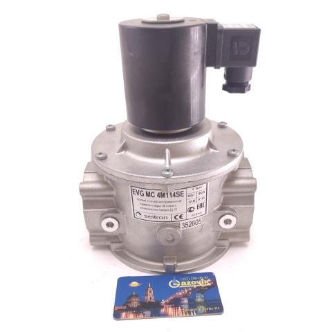 Клапан газа электромагнитный EVG MC 4M114SE - 32мм. для Seitron, закрытый