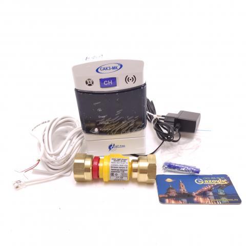 Сигнализатор загазованности САКЗ-МК-1-1А DN 20