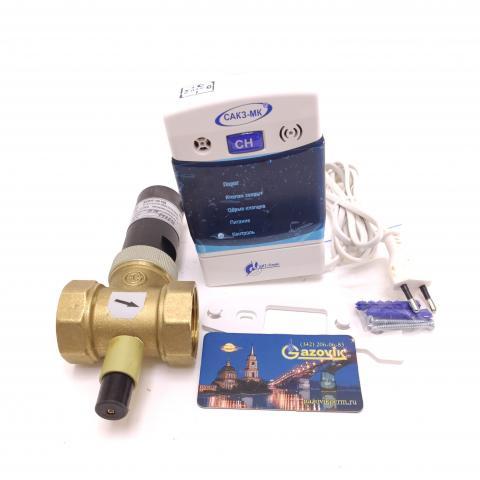 Сигнализатор загазованности САКЗ-МК-1-1 DN 32