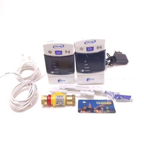 Сигнализатор загазованности САКЗ-МК-2-1А DN 15 (2 газа)