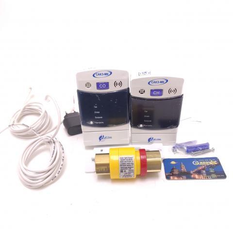 Сигнализатор загазованности САКЗ-МК-2-1А DN 20 (2 газа)