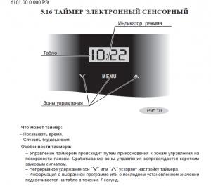 Плита газоэлектрическая Gefest ПГЭ 6502-03 0245