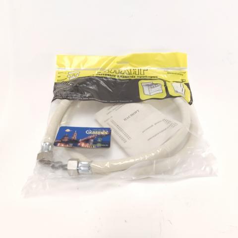 Газовый шланг резиновый - 150 см, Г/Г