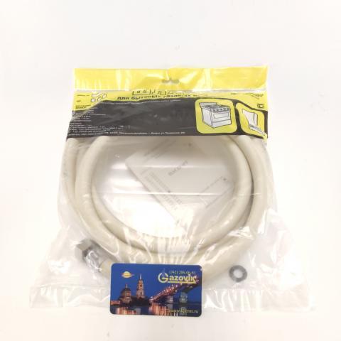 Газовый шланг резиновый - 400 см Г/Г