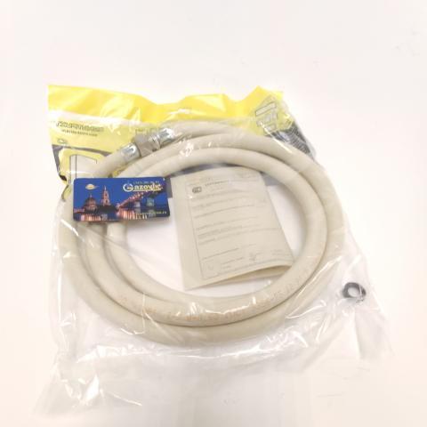 Газовый шланг резиновый - 180 см, Г/Ш