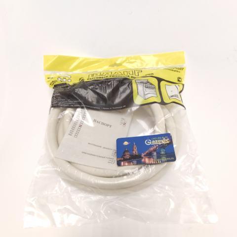 Газовый шланг резиновый - 200 см, Г/Ш