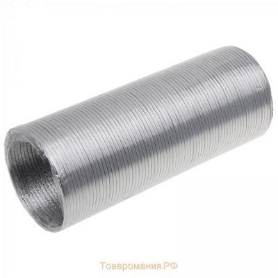 Гофрированная труба алюминиевая 110 (3м)
