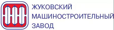 Запчасти для котлов АОГВ (ЖУКОВСКИЕ)
