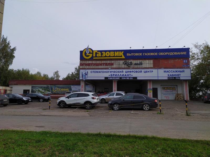 Магазин на ул. Карпинского, 83